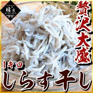 shirasuhoshi